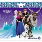 Фломастеры 18цв ХАТБЕР BK Холодное сердце(Disney) карт.уп., европодвес