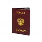Обложка д/паспорта Миленд Россия красная