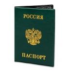 Обложка д/паспорта Миленд Россия зеленая