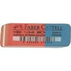 Ластик Faber Castell 7070 50*19*8,5  для каранд., туши, чернил (двуст.каучук)