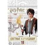 Карандаши 18-ти цв. ХАТБЕР ВК.Гарри Поттер в карт.упак., заточенные, европодвес