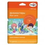 Фломастеры 12цв ГАММА Оранжевое солнце (6 обычных, 6 пастельных), смываем., картон, европодвес